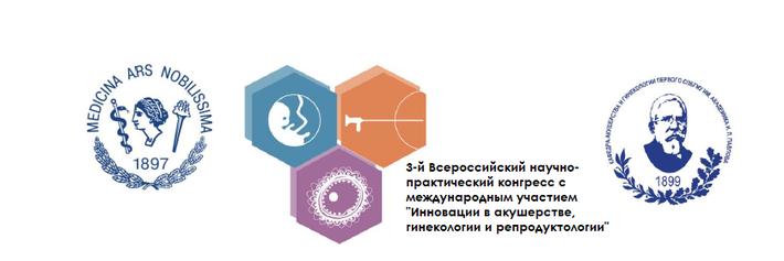 Приказ Министерства здравоохранения Российской Федерации от 28 декабря 2020 г. № 1387 «Об утверждении плана научно-практических мероприятий Министерства здравоохранения Российской Федерации на 2021 год»