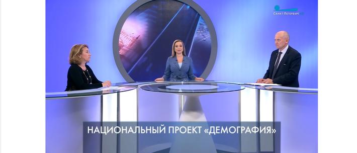 Петербург — город решений. Национальный проект «Демография»