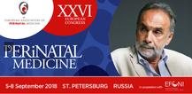 XXVI Европейский конгресс перинатальной медицины (ECPM 2018)